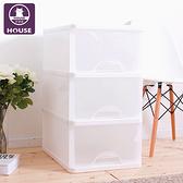 ~HOUSE ~白色大方塊三層收納櫃附輪99L