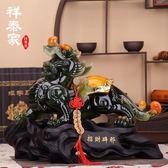 開光招財貔貅擺件一對大號風水客廳辦公室桌家居家裝飾品開業禮品 歐韓時代