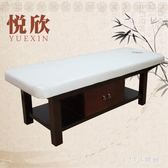 美容床實木美容床美體床spa按摩推拿床美容床美容院專用按摩床推拿  LH5012【123休閒館】