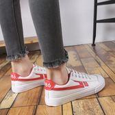 韓版男士帆布鞋秋季男鞋百搭休閒鞋學生布鞋街拍板鞋平底小白鞋潮  晴光小語