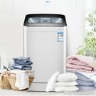 洗衣機全自動洗衣機小型宿舍6.0公斤家用...