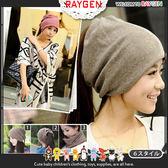 帽子 韓版多用途素面月子帽 情侶帽 脖圍 套頭帽