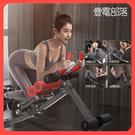 健腹器 懶人收腹機 鍛煉腹肌運動健身器材 家用女卷腹練腹部美腰機 降價兩天