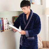 男士內睡衣秋冬保暖季全館加厚法蘭絨睡袍男士長袖珊瑚絨內睡衣貝貝絨浴袍浴