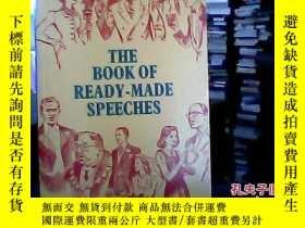 二手書博民逛書店the罕見book of ready--made speeche