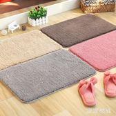 衛生間洗手間浴室地墊門墊進門門口防滑墊子衛浴吸水地毯臥室腳墊 QQ6960『東京衣社』