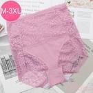 塑褲 3D立體剪裁 (M-3L) 收腹提臀超高腰包臀機能蕾絲束褲 -豆沙【Daima黛瑪】