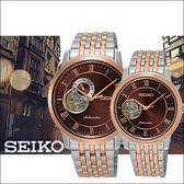 【僾瑪精品】SEIKO Presage 開芯系列玫瑰金時尚機械男女對錶-男4R39-00M0P/女4R38-01A0P