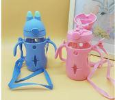 兒童玻璃吸管杯手柄背帶兩用寶寶吸管杯嬰幼兒玻璃吸管學飲杯防摔【快速出貨八五折免運】