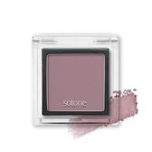 Solone單色眼影 28微醺紫蝶 0.85g