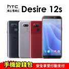 HTC Desire 12s 4G/64...