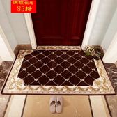 地墊門墊進門簡約現代家用吸水防滑入戶門廳地毯大門口地墊可裁剪