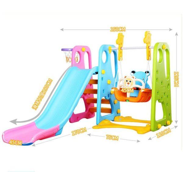 溜滑梯兒童滑滑梯室內家用游樂場三合一幼兒園室外寶寶滑梯秋千組合套裝XW 好康免運
