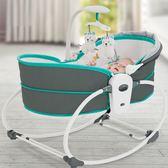 寶寶電動嬰兒搖籃震動嬰兒床中床搖椅自動安撫椅搖床可坐躺椅提籃 MKS99一件免運