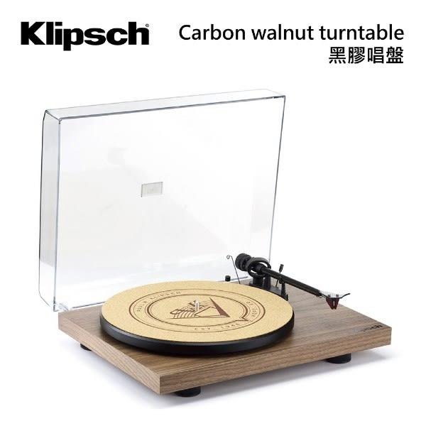 【結帳再折+24期0利率】Klipsch 古力奇 核桃木色 黑膠唱盤 Carbon walnut turntable