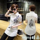 白襯衫女全棉中長款短袖上衣服夏季大碼寬鬆顯瘦蕾絲襯衣女裝韓版  enjoy精品