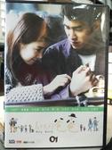挖寶二手片-P17-278-正版DVD-台劇【長不大的爸爸/全20集6碟】-(直購價)