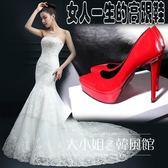 防水台高跟鞋新品超高跟單鞋女漆皮性感尖頭高跟鞋細跟防水臺裸色12cm紅色婚鞋-大小姐韓風館