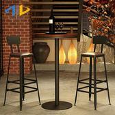吧臺椅實木歐式鐵藝酒吧椅吧凳現代簡約椅子 高腳凳 吧臺椅
