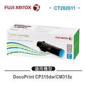 【原廠公司貨】富士全錄 原廠高容量藍色碳粉匣 CT202611 (6K) 適用 DP CP315dw/CM315z