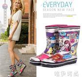雨靴 女中筒雨靴女短筒女士水鞋可愛套鞋防滑膠鞋韓國成人夏季 唯伊時尚
