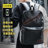 後背包 包PU皮男士歐美時尚休閑旅行背包書包電腦包正韓