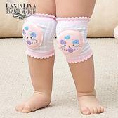 嬰兒護膝女寶寶護肘防摔學步兒童襪套運動透氣薄款護膝套爬行夏季(滿1000元折150元)