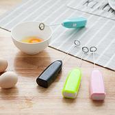 奶泡器 不銹鋼 咖啡 DIY 烘焙 攪拌器 打奶油 奶泡機 手持式 電動手持奶泡器 【P601】慢思行