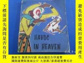 二手書博民逛書店HAVOC罕見IN HEAVEN(共83頁)Y15969