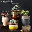 多肉老樁花盆陶瓷大口徑透氣粗陶多肉植物花盆超級品牌【小獅子】
