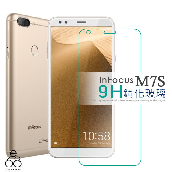 9H 鋼化玻璃 InFocus M7S 富可視 5.7吋 保護貼 M7s 螢幕 保護 防刮 防爆 手機 玻璃貼 鋼化