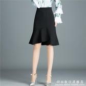 魚尾裙春夏季高腰包臀中長裙女荷葉邊半身裙顯瘦一步裙子