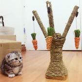 貓爬架劍麻繩貓貓磨爪器貓抓板貓抓柱貓跳臺貓樹小型磨爪器貓玩具igo「Top3c」