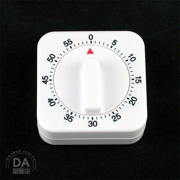 【居家3件88折】60分鐘 計時器 提醒器 定時器 手做 烘培 料理 廚房用具 小幫手(59-699)