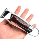 浦利斯專業油頭理發器光頭雕刻修邊理發店專用充電推剪剃頭刀推子 ATF雙十二購物節
