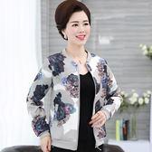 媽媽外套中老年女裝短款夾克40-50歲大碼春秋外套 mc7666『東京衣社』