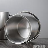 冰桶 厚不銹鋼冰桶冰粒加厚提手 雙層保溫冰塊桶帶蓋紅酒桶酒吧啤酒桶AQ 有緣生活館