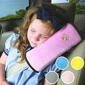 麂皮絨兒童安全帶護套枕 車用睡枕 兒童護肩枕