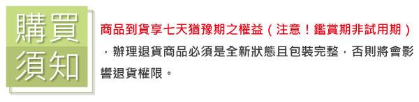 【韓國NEOFLAM】28cm陶瓷大理石不沾正方形平煎鍋(Mitra系列)-(紫色)