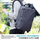 現貨【PLUS】日本USB充電機能包 電...