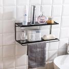 衛生間雙層置物架 免打孔鐵藝浴室洗漱用品收納架 瀝水架洗漱架