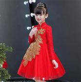 女童旗袍秋冬裝新款中國風洋氣兒童唐裝公主裙中式禮服洋裝  TS2500【旅行者】