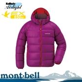 【Mont-Bell 日本 童 NEIGE DOWN PK 650FP 羽絨外套《紫》】1101582/保暖外套/防風/輕量