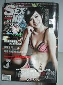 【書寶二手書T1/雜誌期刊_PAT】性感誌_2009No.1_宅屆新女神-邵庭
