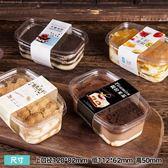豆乳千層提拉米蘇甜品慕斯蛋糕包裝盒子木糠一次性透明水果撈盒子