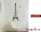壁貼【橘果設計】夜光效果巴黎鐵塔 艾菲爾...