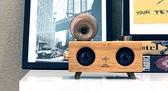 復古收音機藍牙音箱懷舊重低音留聲機家用音響發燒音質usb插卡 蜜拉貝爾
