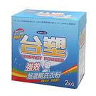台塑生醫 強效抗菌濃縮洗衣粉 (1.2k...