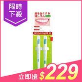 日本 M Kaep 雙效齒白橡皮擦(2支入)【小三美日】原價$249