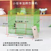寵物籠貓狗兔鼠兔籠特大號兔子籠子荷蘭豬豚鼠垂耳兔養殖籠寵物兔荷蘭鼠 JY【麥田家居】